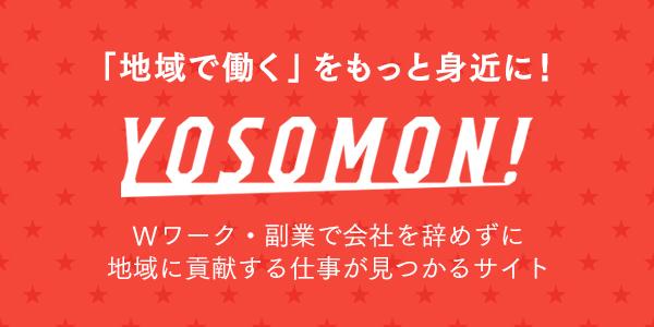 Yosomon