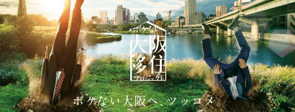 2_bokenai-top-min